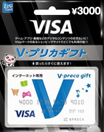 japanese visa japan gift card
