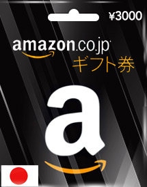 amazon gift card 3,000yen jp