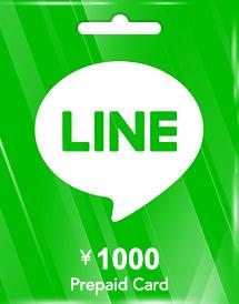 Buy LINE Prepaid Card (JP) - OffGamers Online Game Store
