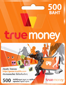 truemoney 500 thb card