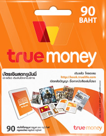 truemoney 90 thb card
