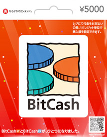 bitcash gift card jp