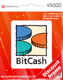 5,000yen bitcash gift card jp discount promo