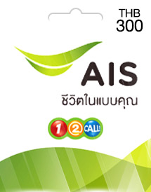thb300 ais one-2-call card th