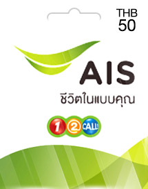 thb50 ais one-2-call card th