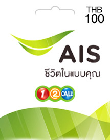 thb100 ais one-2-call card th
