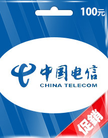 china telecom reload card cn
