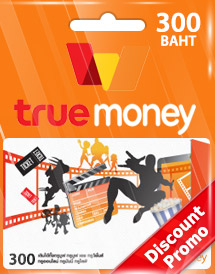 thb300 truemoney card discount promo