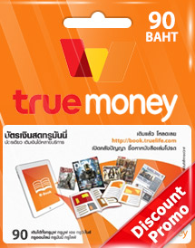 thb90 truemoney card discount promo