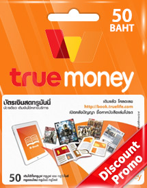 thb50 truemoney card discount promo