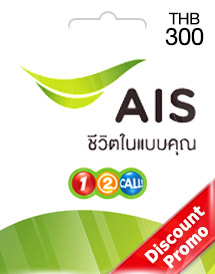 thb300 ais one-2-call card th discount promo