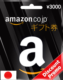 amazon gift card 3,000yen jp discount promo