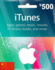 cny500 itunes gift card cn