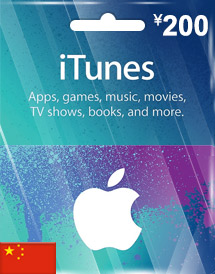 cny200 itunes gift card cn