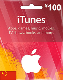 cny100 itunes gift card cn