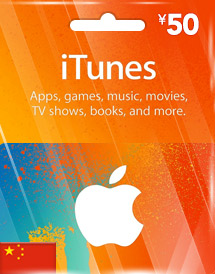cny50 itunes gift card cn