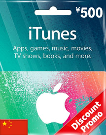 cny500 itunes gift card cn discount promo