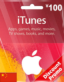 cny100 itunes gift card cn discount promo