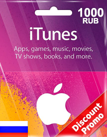 itunes 1,000rub gift card ru discount promo