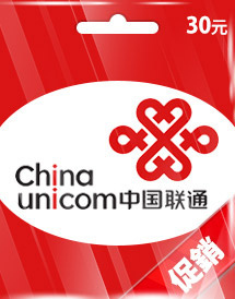 china unicom reload card cn