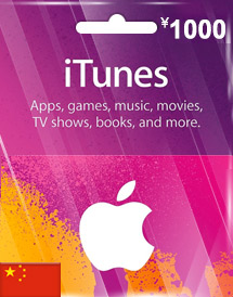 cny1,000 itunes gift card cn