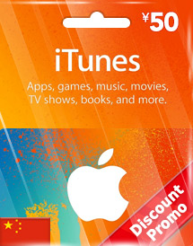 cny50 itunes gift card cn discount promo