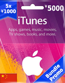 cny5,000 itunes gift card cn bundle promo