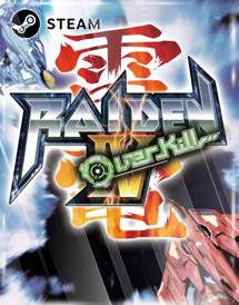 raiden iv: overkill steam key [global]