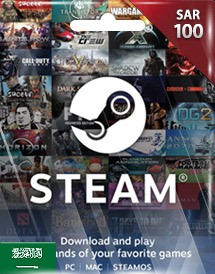 steam wallet 充值卡 100沙特里亚尔 沙特