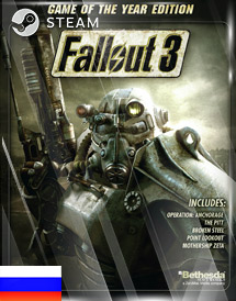 fallout 3 goty steam key [ru]