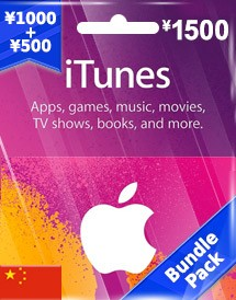 cny1,500 itunes gift card cn bundle pack