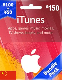 cny150 itunes gift card cn bundle pack