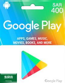 google play sar400 gift cards sa