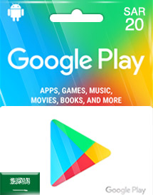 google play sar20 gift cards sa