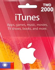 itunes twd2000 gift card tw