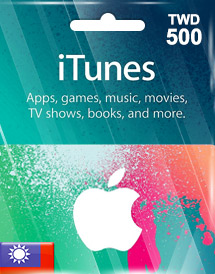 itunes twd500 gift card tw