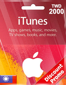 itunes twd2000 gift card tw discount promo