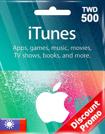 itunes twd500 gift card tw discount promo
