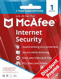 mcafee internet security 1 device global discount promo